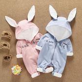 連身裝 嬰兒連身衣服春秋女寶寶哈衣0歲1男新生兒3個月6幼兒12潮款秋冬裝 聖誕交換禮物