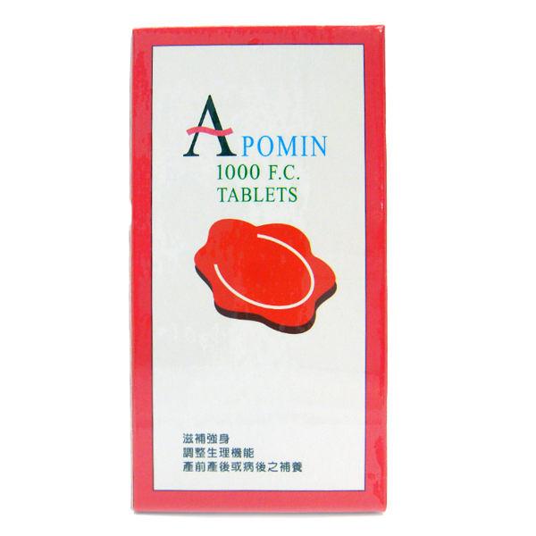 亞米貝比 愛補1000膜衣錠 50錠/瓶 營養補給養氣 高單位血紅素 鐵 葉酸