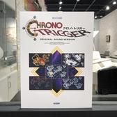 小叮噹的店- 鋼琴譜 826555 超時空之鑰 Chrono Trigger 樂譜集 歡樂拜爾併用