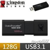 【免運↘+贈SD收納盒】金士頓 USB隨身碟 128GB DT100G3 USB3.1 R100MB/s 隨身碟X1P【原廠公司貨+五年保固】
