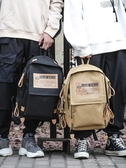 書包男韓版高中生日系潮牌背包男時尚潮流森系大學生雙肩包 扣子小鋪