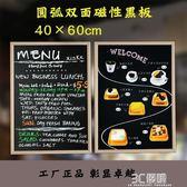 留言板 復古創意餐廳店鋪展廳懸掛式磁性圓弧4060小黑板家居寫字黑板 HM 3C優購