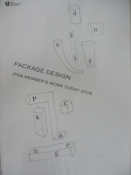 【書寶二手書T3/廣告_KPA】PACKAGE DESIGN―JPDA MEMBER'S WORK TODAY〈2008〉_Japan Package Design Association