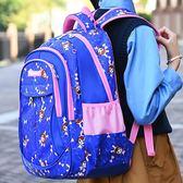小學生書包女童1-3-5年級女生6-12周歲 定制公主女孩兒童雙肩背包