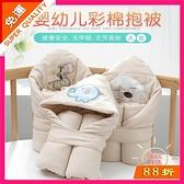 新生兒包被純棉嬰兒抱被秋冬加厚抱毯春秋被子襁褓包初生寶寶兩用