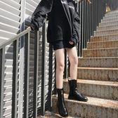 馬丁靴前拉錬騎士短靴女秋季新款靴子單靴平底粗跟ins馬丁靴倒靴女 伊韓時尚