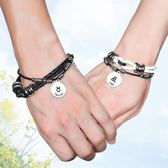 男士十二星座鈦鋼手鍊手環編織情侶禮物一對女韓版學生潮人手飾品【快速出貨八折一天】