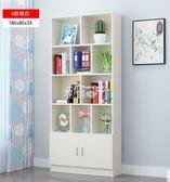 書櫃書架 簡約現代書架簡易書柜書櫥落地自由組合兒童置物架儲物柜子帶門igo 俏腳丫
