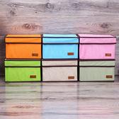 ♚MY COLOR♚ 折疊布藝有蓋收納箱 長方形 儲物 家具 置物 多彩 簡約 整理箱 收納箱【N352】