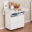 折疊餐桌椅組合家用可行動小戶型簡易 MKS薇薇