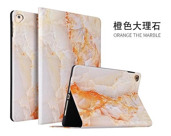 Apple 新款中國風翻蓋皮套 蘋果 IPad Mini5 超薄平板保護套  IPad Air3矽膠創意平板防摔套