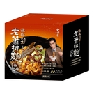 【 現貨 】老蕭拌麵 - 椒麻微辣 150公克 X 10包