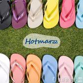 拖鞋夏時尚外穿個性韓版防滑夾腳涼拖鞋平底海邊沙灘 爾碩數位3c