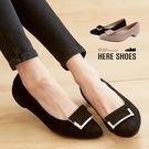 [Here Shoes]MIT台灣製絨皮尖頭方扣百搭淺口時尚淑女鞋娃娃鞋3CM低粗跟─KIT803