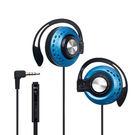 【鼎立資訊】E-books S45 電競 音控 耳掛式 耳機麥克風 E-EPA112 免持通話接聽鍵