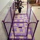 寵物圍欄寵物籠 狗圍欄室內小中大型犬寵物狗狗柵欄泰迪金毛隔離門狗TW【快速出貨八折搶購】