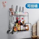 廚房置物架不銹鋼落地調味調料架用品刀架多層油鹽醬醋收納儲物架 黛尼時尚精品