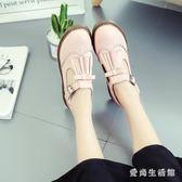 復古圓頭娃娃鞋女2018夏新款時尚小皮鞋牛津單鞋 tx1082『愛尚生活館』