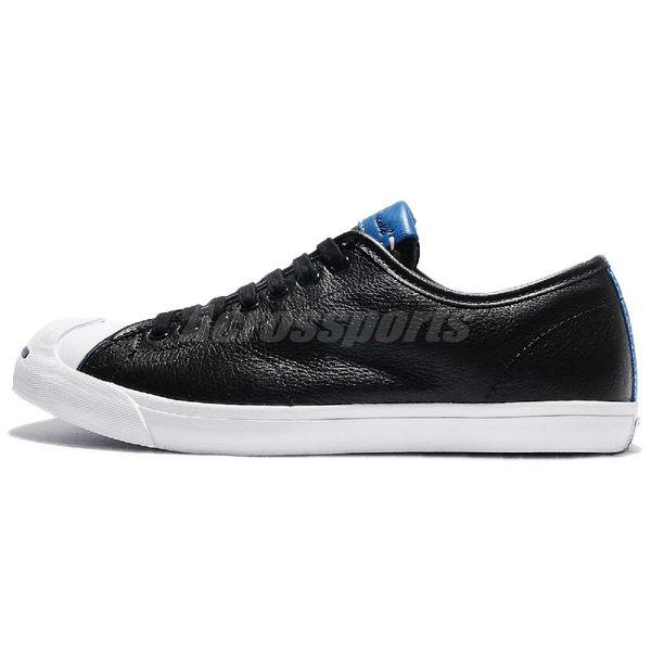 Converse 開口笑 Jack Purcell LP 黑 藍 白底 基本款 男鞋 女鞋【PUMP306】 156377C