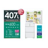 【HITACHI 日立 日本原裝】407公升窄身五門冰箱RSG420J-XW(琉璃白)