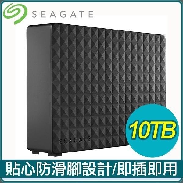 """全新SEAGATE/10TB/EXPANSION DT/3.5""""/BK ( STEB10000400 )"""