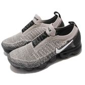 Nike Wmns Air Vapormax Flyknit Moc 2 灰 黑 二代 無鞋帶 飛線編織 大氣墊 女鞋【PUMP306】 AJ6599-202