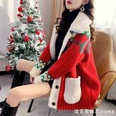 秋冬慵懶風毛衣外套長袖圣誕針織開羊毛衫女加厚百搭純色韓版休閒 美眉新品