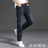 牛仔褲季彈力黑色男士牛仔褲寬鬆直筒工作耐磨百搭長褲子韓版潮流 聖誕節全館免運