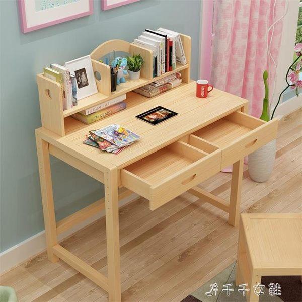 學習桌兒童書桌升降實木寫字桌椅套裝小學生經濟型家用簡易作業桌 千千女鞋YXS