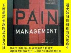 二手書博民逛書店英文原版罕見PAIN MANAGEMENT 疼痛管理.Y7335