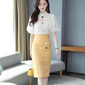 夏天輕熟風名媛包臀裙兩件套女2021年夏季新款時尚女神范氣質套裝 果果輕時尚