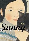SUNNY(06)完