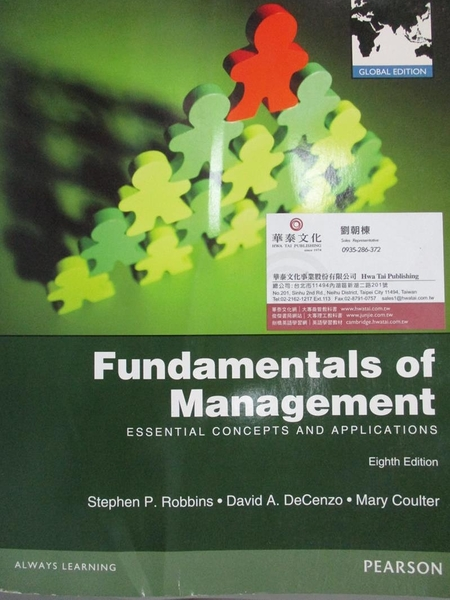 【書寶二手書T5/大學商學_ZDA】Fundamentals of Management_Robbins