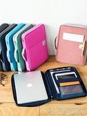 大容量證件收納包家用家庭便攜多層護照文件盒戶口本多功能資料袋 簡而美