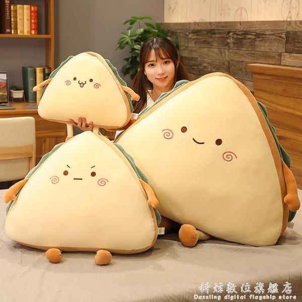 仿真食物三明治毛絨玩具靠墊睡覺抱枕布娃娃可愛超軟女孩床上玩偶 科炫數位