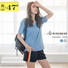 V領棉T--舒適休閒顯瘦V領純棉條紋短袖T恤(藍.綠M-3L)-T383眼圈熊中大尺碼