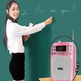 擴音器 SAST/先科 A016小蜜蜂擴音器教師專用無線耳麥腰掛講課導游喇叭迷你戶外插卡 新年禮物