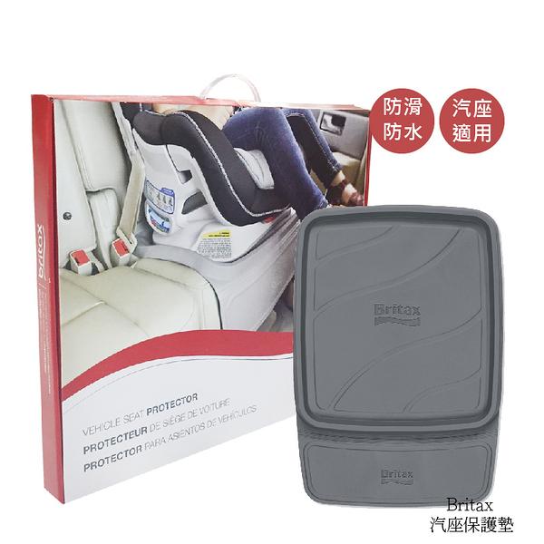 【one more】Britax 硬式汽車座椅保護墊 止滑 德國品牌 Vehicle Seat Protector 美國代購正品