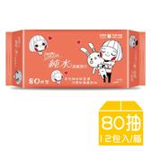 康乃馨大頭兒愛心版 純水濕紙巾 80片X12/包/箱