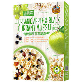 【米森】有機蘋果黑醋栗麥片400g 6盒 高膳食纖維 即沖即食