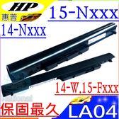 HP電池(保固最久)-惠普 LA04,14-N000電池,14-N100,14-N200,15-N252SS電池,15-N252TX,15-N253ES,15-N253NR