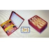 [9玉山最低網] 九個太陽 雙料冠軍獨家組合 媽祖平安餅2入x3盒+蜂蜜太陽餅8入x1盒