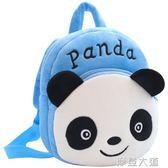 育兒園可愛小包包兒童背包潮女男孩子寶寶幼兒園小班書包1-3-5歲