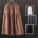 *ORead*小清新鏤空刺繡花邊鬆緊腰半身裙(4色F碼)