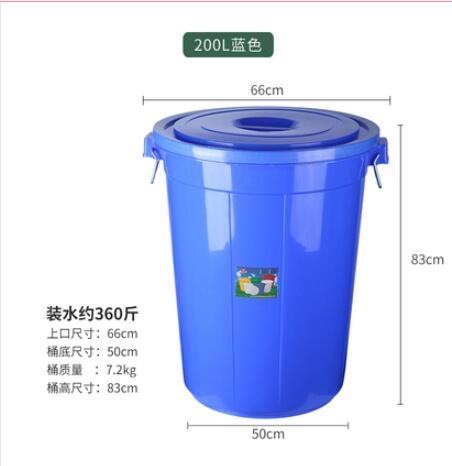 超厚大白桶帶蓋200L儲水桶發酵桶藍白色圓桶大膠桶200L裝水桶熟料 8號店