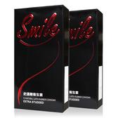 smile史邁爾 粗顆粒 衛生套X2盒 (共24枚)【保險套世界精選】