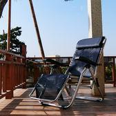 休閒涼椅 躺椅【YBN009】升級版耐重透氣網布無段式涼椅 Amos