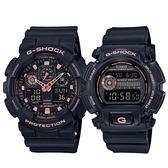 【僾瑪精品】CASIO卡西歐 G-SHOCK 個性對錶-玫瑰金/GA-100GBX-1A4/DW-9052GBX-1A4