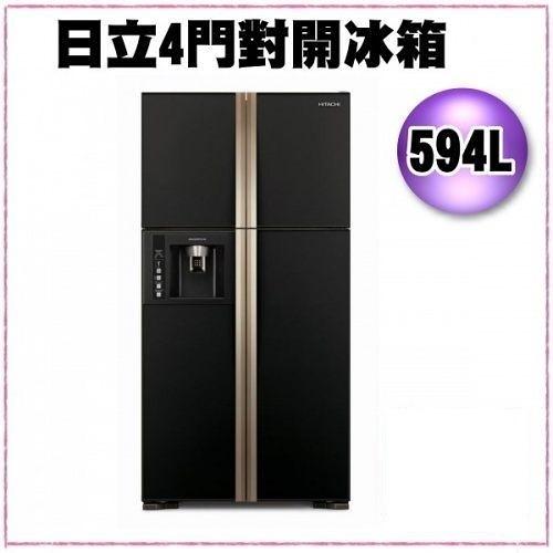 594公升 HITACHI 日立4門對開電冰箱 RG616 / RG-616*線上刷卡*【新莊信源】