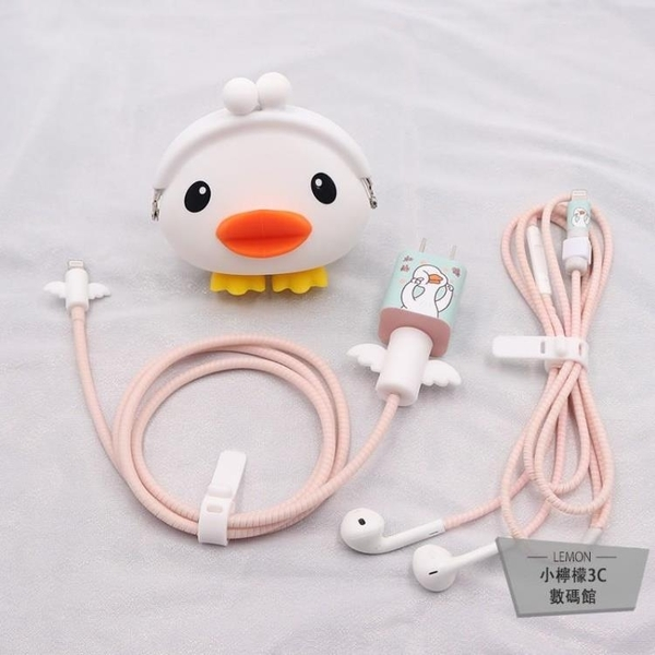 蘋果充電器皮紋貼紙傳輸線保護套耳機繞線器彈簧【小檸檬3C】